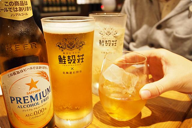ちなみに今日は平日なので、ノンアルコールビール!