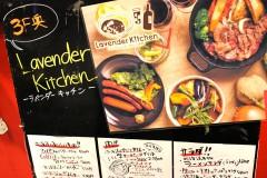 【Lavender Kitchen】Relaxing dinner offers Hokkaido cuisine in Jiyugaoka! (Shibuya area, Tokyo!)