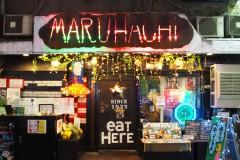 【MARUHACHI Shibuya brunch】Party place with Reggae music in Shibuya! Tokyo!