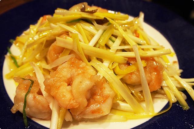 海老と黄ニラのあっさり塩炒め。