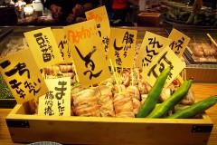 【Goryonsan】Kushiyaki in Shibuya! (Tokyo!!!)
