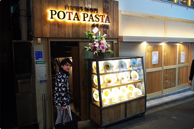 1階は立ち食い焼肉で有名な「治郎丸」さん