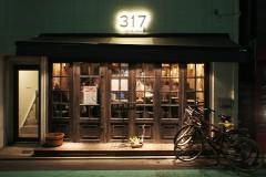 【Spice BAR 317】BAR specialized in SPICES!!!!!!! (in Sangenjaya, Shibuya area, Tokyo!!)