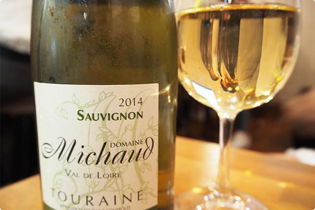 ドメーヌ・ミショーのトゥレーヌ・ソーヴィニヨン!あれ、しっかりしたワインが置いてある!
