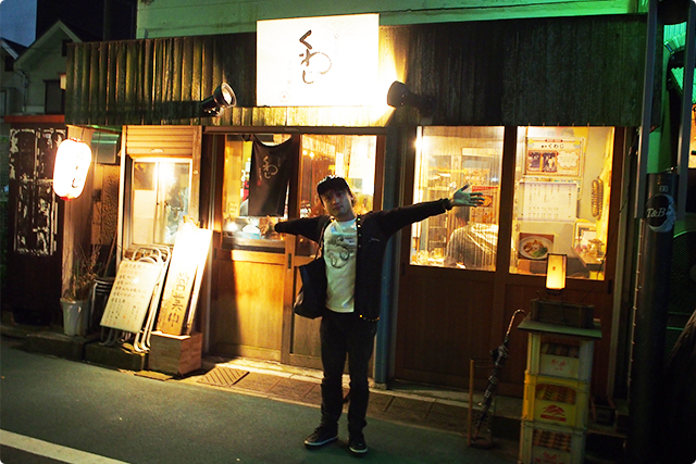 Hello! Its me at the entrance of 'Kuwaji'!!