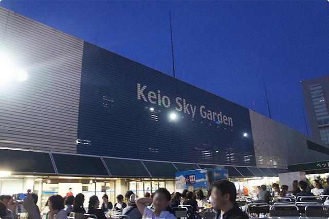 京王百貨店が新宿駅と繋がっているのでアクセス抜群です。