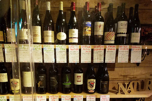 Many different wine from different places xD