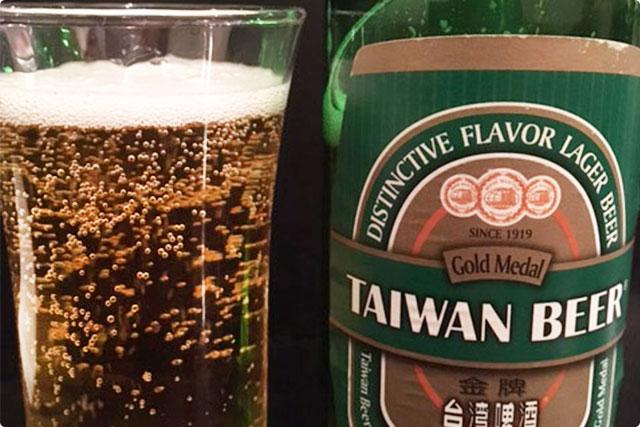 『台湾ビール』♪
