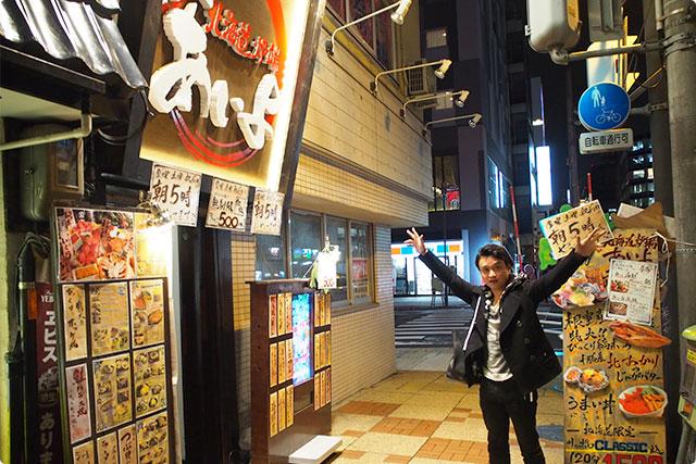 やってきたのは、「粋な北海道炉端 あいよ 大通店」さん!