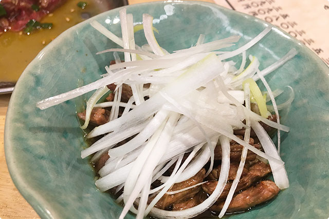 『ネギポンタン』¥490
