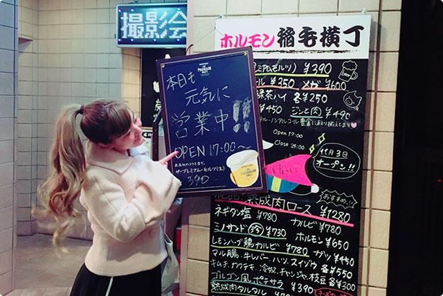 しかし、プレモルが390円ってすごいな~。