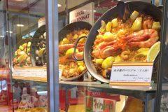 【Ginza Espero Miyuki dori brunch】A fantastic Spanish restaurant in Ginza! (Tokyo!)