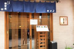 【Meigetsuan Ginza TANAKAYA main brunch】Soba and more in Ginza!