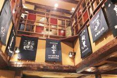 【Bettako】Homey and gastronomic Izakaya in Jiyugaoka (Shibuya area, Tokyo!!)♪