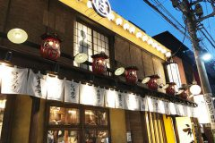 【Yoyogi SHINKEI】Japanese pub in the『Hobo Shinjuku Norengai』!